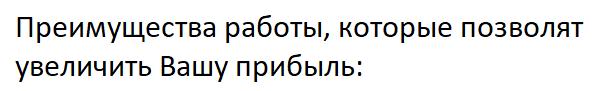 Заг_1